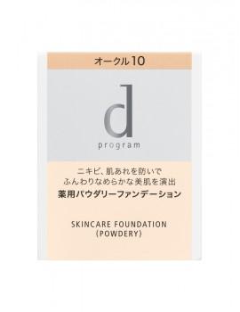 dプログラム 薬用 スキンケアファンデーション(パウダリー) オークル10(レフィル)