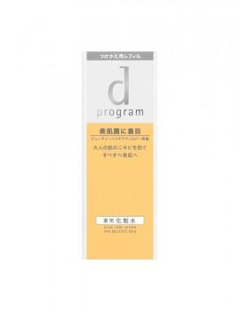 dプログラム アクネケア ローション MB(レフィル)