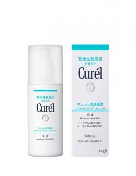 【OPEN特別セール】キュレル 潤浸保湿乳液