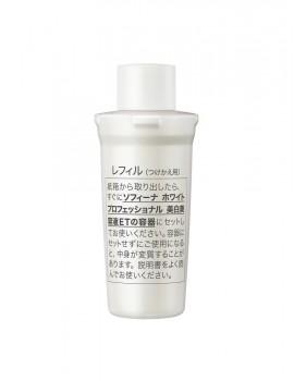 ソフィーナ ホワイトプロフェッショナル美白美容液レフィル