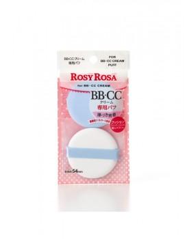 ロージーローザ BB・CCクリーム専用パフ2P