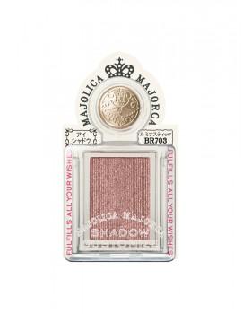 マジョリカマジョルカ シャドーカスタマイズ ルミナスティックBR703