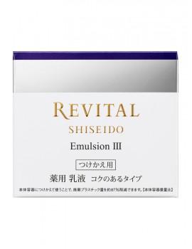 リバイタル エマルジョン Ⅲ(つけかえ用)