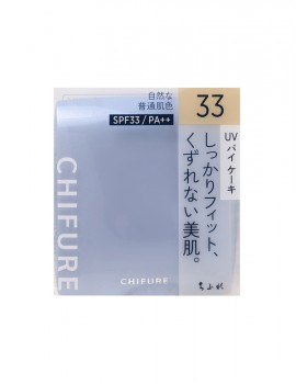 ちふれ UVバイケーキ33 オークル系(標準色)