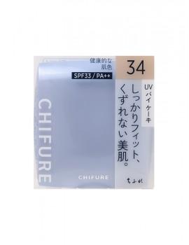 ちふれ UVバイケーキ34 オークル系(やや濃いめ)