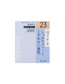 ちふれ UVバイケーキ23詰替用 ピンクオークル系