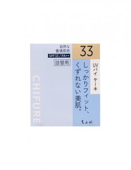 ちふれ UVバイケーキ33詰替用 オークル系(標準色)