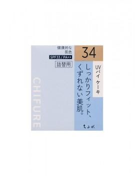 ちふれ UVバイケーキ34詰替用 オークル系(やや濃いめ)