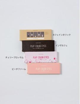 【OPEN特別セール】ETUDE HOUSE(エチュードハウス) プレイ カラー アイズ インザカフェ
